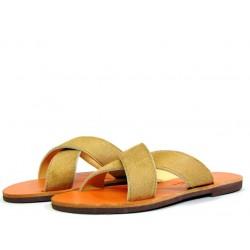 ΕΥΡΥΠΥΛΗ Orange